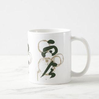 """Living In The Now"" Kanji Design Mag (Dark Green) Classic White Coffee Mug"