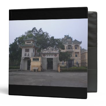 everydaylifesf Liyuan Garden Diaolou Kaiping, China #2 Binder
