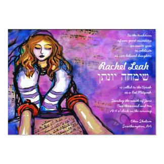 Llamado al hebreo de la invitación de Mitzvah del Invitación 12,7 X 17,8 Cm