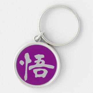 Llavero: Aclaración (Satori) - púrpura Llavero Redondo Plateado