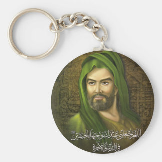 Llavero de Hussein del imán