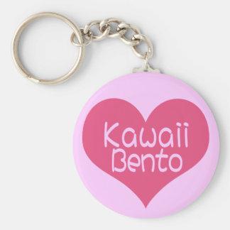 Llavero de Kawaii Bento del amor