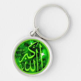 Llavero de lujo islámico tridimensional de Allahu