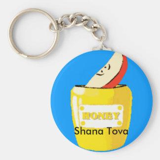Llavero de Shana Tova