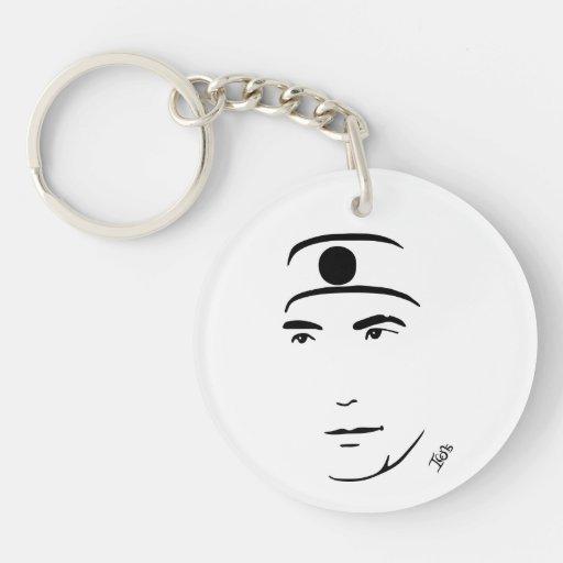 Llavero de Yukio Mishima