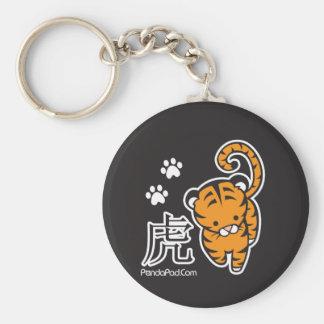 Llavero del diseño del tigre
