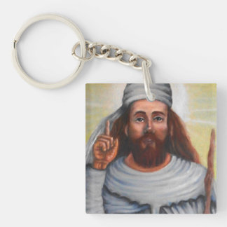 Llavero del icono del Zoroastrian