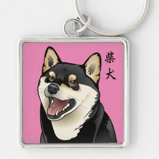llavero del kanji de Shiba Inu del 柴犬