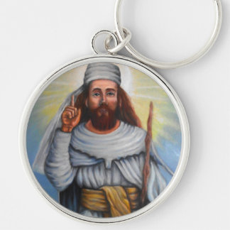 Llavero del Zoroastrian (profeta Zoroaster)