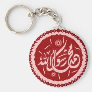 Llavero islámico de Alá del rasool de Mohamed