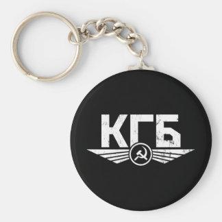 Llavero ruso del emblema de KGB