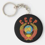 Llavero soviético del escudo de armas CCCP
