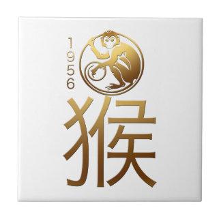 Llevado en el año 1956 del mono - astrología china azulejo cuadrado pequeño
