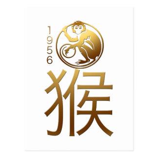 Llevado en el año 1956 del mono - astrología china tarjetas postales