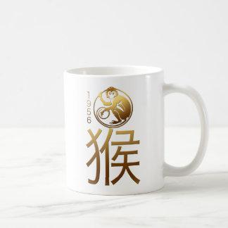 Llevado en el año 1956 del mono - astrología china taza
