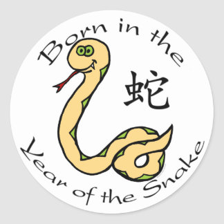 Llevado en el año de la serpiente china etiquetas redondas