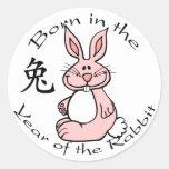 Llevado en el año del conejo etiqueta redonda