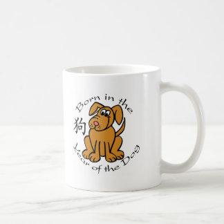 Llevado en el año del perro (chino) taza