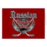 Llevado jugar (ruso) felicitación