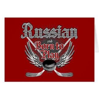 Llevado jugar ruso felicitación