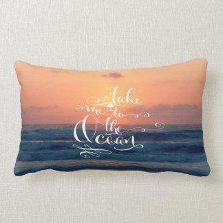 Lléveme al océano almohadas