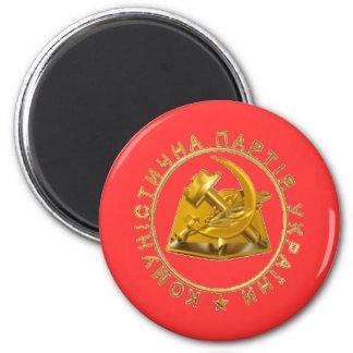 lLogo of the Communist Party of the Ukraine Fridge Magnets