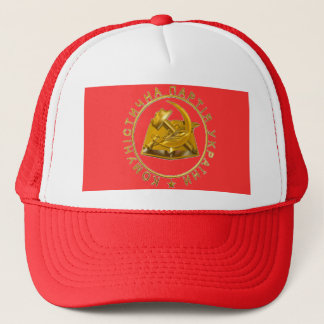 lLogo of the Communist Party of the Ukraine Trucker Hat