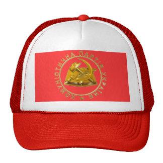 lLogo of the Communist Party of the Ukraine Trucker Hat