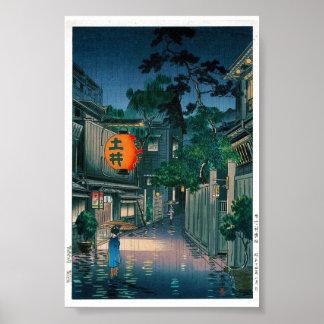 Lluvia oriental fresca de la calle de la noche de póster