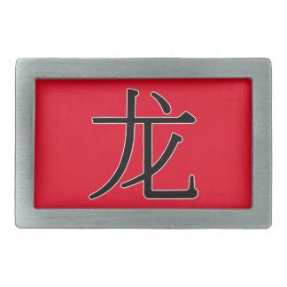 lóng - 龙 (dragón) hebillas de cinturón rectangulares