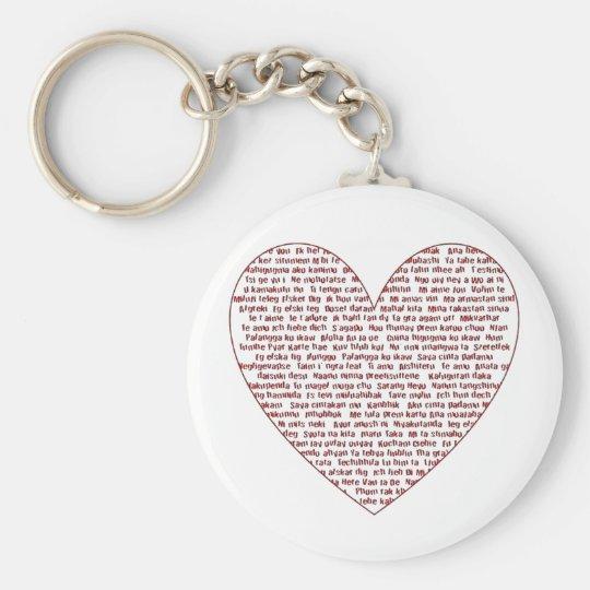 Loads Of  Love Keychain