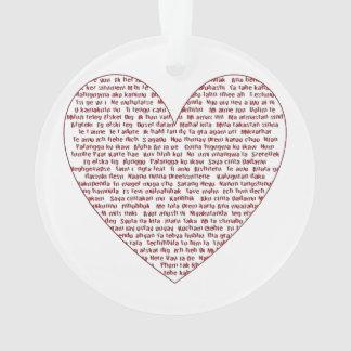 Loads Of  Love Ornament