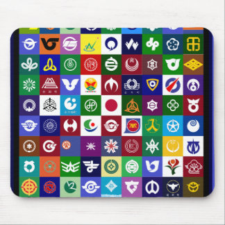 Local Flags of Japan Mouse Pad