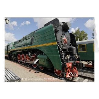 Locomotive, Soviet steam locomotive P36-0001. B... Greeting Card