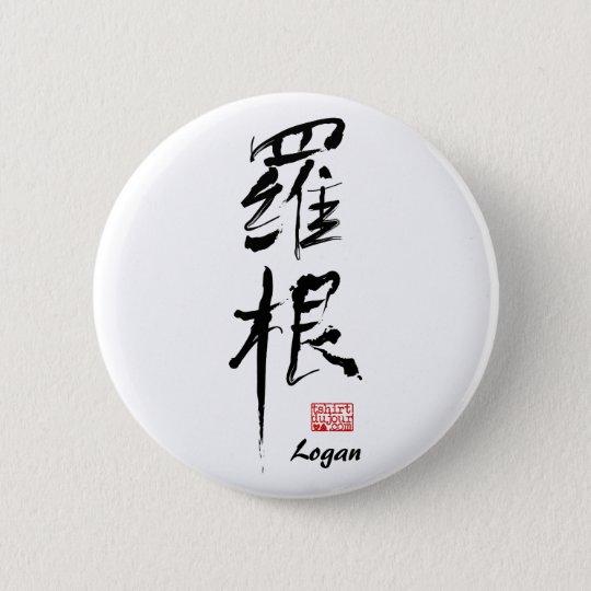 Logan - Kanji Name Button