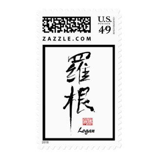 Logan - Kanji Name Postage