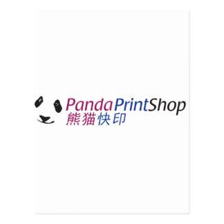 logo-chinese copy postcard