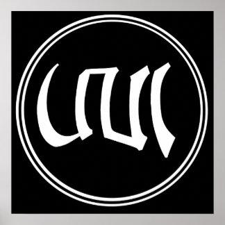 Logotipo de Aro (wb) [poster] Póster