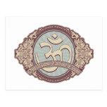 Logotipo de Devanagari OM del vintage Tarjeta Postal