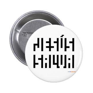 Logotipo de Jesús Salva Pin Redondo 5 Cm