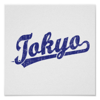 Logotipo de la escritura de Tokio en azul Poster