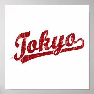 Logotipo de la escritura de Tokio en rojo Impresiones