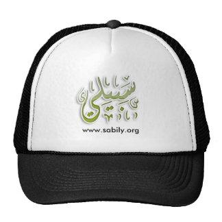 Logotipo del árabe de Sabily + URL del Web site Gorros