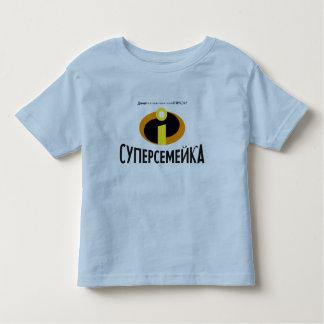 Logotipo del ruso de Disney Incredibles Playera De Bebé