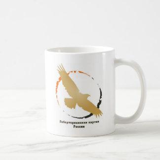 Logotipo libertario ruso del fiesta taza clásica
