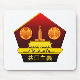 Logotipo Mousepad del Partido Comunista Chino