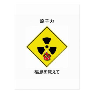 Logotipo nuclear anti japonés tarjeta postal