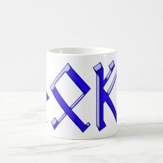 Loki Trickster Mug