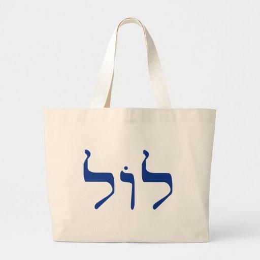 LOL en la bolsa de asas hebrea para shlepping