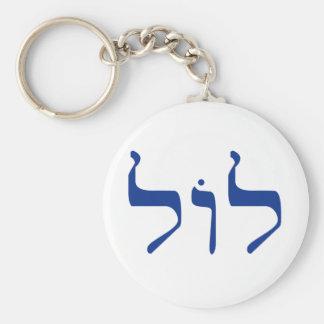 LOL en llavero hebreo